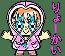 LOVELY WAKACO sticker #13971584
