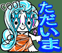 LOVELY WAKACO sticker #13971585