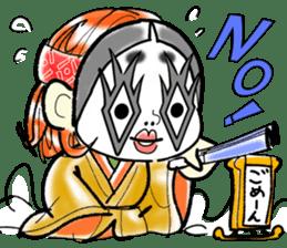 LOVELY WAKACO sticker #13971587
