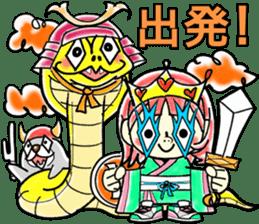 LOVELY WAKACO sticker #13971588