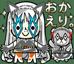 LOVELY WAKACO sticker #13971591