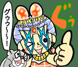 LOVELY WAKACO sticker #13971598