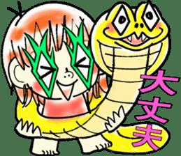 LOVELY WAKACO sticker #13971599