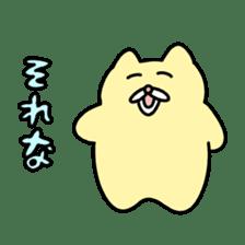 Chanme Sticker 2 sticker #13978126