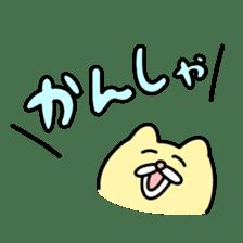 Chanme Sticker 2 sticker #13978127