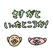 Chanme Sticker 2 sticker #13978137
