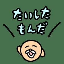 Chanme Sticker 2 sticker #13978145