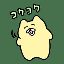 Chanme Sticker 2 sticker #13978149
