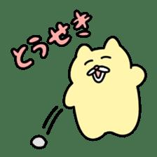 Chanme Sticker 2 sticker #13978150