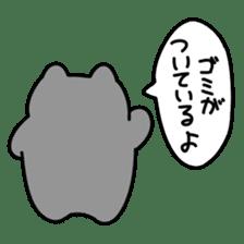 Chanme Sticker 2 sticker #13978162