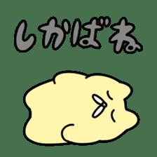 Chanme Sticker 2 sticker #13978164