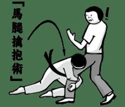 kung fu Staff sticker #13978334