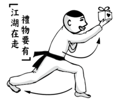 kung fu Staff sticker #13978336