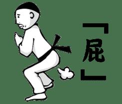 kung fu Staff sticker #13978337
