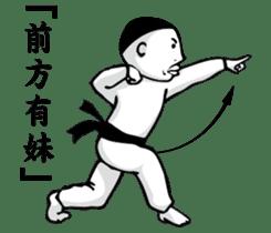kung fu Staff sticker #13978338