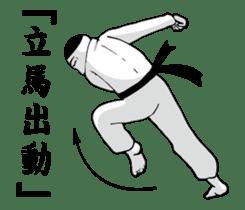 kung fu Staff sticker #13978339