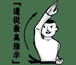 kung fu Staff sticker #13978341