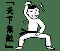 kung fu Staff sticker #13978345