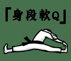kung fu Staff sticker #13978346