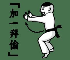 kung fu Staff sticker #13978347