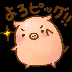 Rasen-Yumu's Animated Mini Pigs