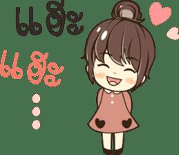 Nong Cha Cha sticker #13979919