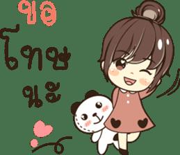 Nong Cha Cha sticker #13979920