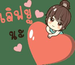 Nong Cha Cha sticker #13979923