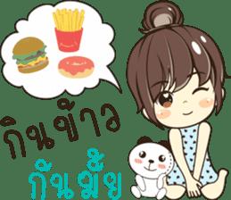 Nong Cha Cha sticker #13979925