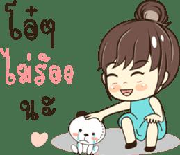 Nong Cha Cha sticker #13979926