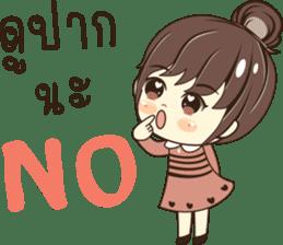 Nong Cha Cha sticker #13979928