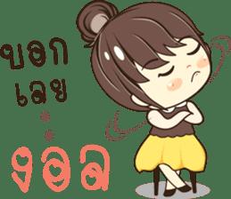 Nong Cha Cha sticker #13979929