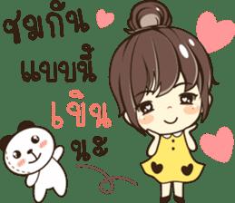 Nong Cha Cha sticker #13979930