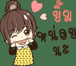 Nong Cha Cha sticker #13979931