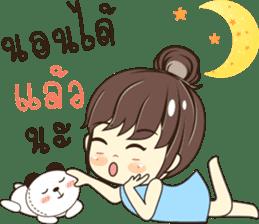 Nong Cha Cha sticker #13979937