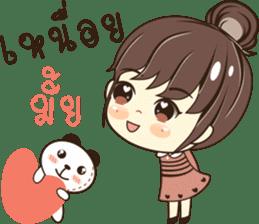Nong Cha Cha sticker #13979940