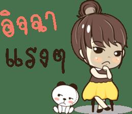 Nong Cha Cha sticker #13979941