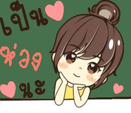 Nong Cha Cha sticker #13979943