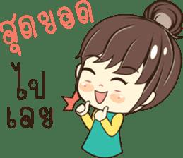 Nong Cha Cha sticker #13979944