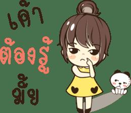 Nong Cha Cha sticker #13979949