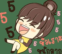 Nong Cha Cha sticker #13979950