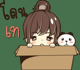Nong Cha Cha sticker #13979952
