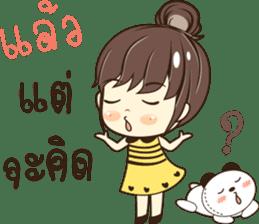 Nong Cha Cha sticker #13979955