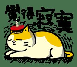 Fumeancats-Cat's jibber-jabber sticker #13982198