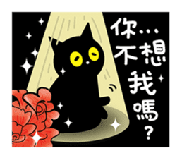 Fumeancats-Cat's jibber-jabber sticker #13982205
