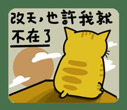 Fumeancats-Cat's jibber-jabber sticker #13982207