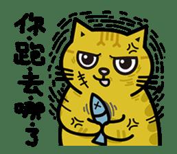Fumeancats-Cat's jibber-jabber sticker #13982208