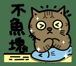 Fumeancats-Cat's jibber-jabber sticker #13982210