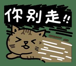 Fumeancats-Cat's jibber-jabber sticker #13982212