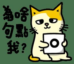 Fumeancats-Cat's jibber-jabber sticker #13982214
